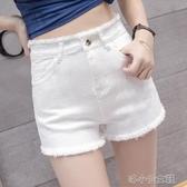 白色高腰牛仔短褲女夏季外穿寬鬆顯瘦彈力a字闊腿熱褲子 洛小仙女鞋