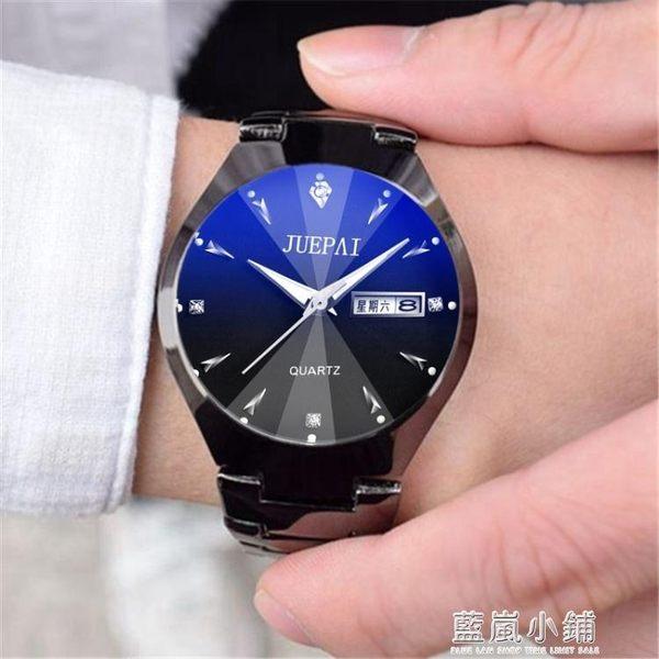2018新款男錶防水手錶男學生石英錶簡約潮流男士手錶夜光非機械錶 QM 藍嵐