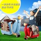 摩托車旅行箱 英國 RoyaLcare 優代 兒童 行李箱 摩托車 玩具 旅行箱 收納箱 旅行箱【塔克】