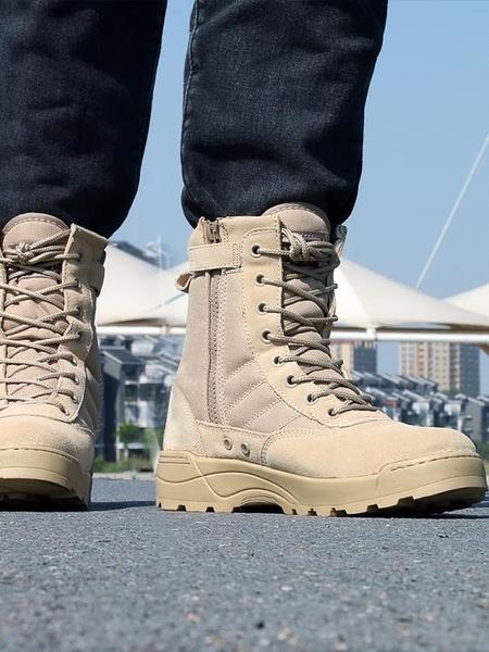 戰術靴 正品超輕高幫軍靴男特種兵作戰靴作戰訓靴冬季戰術作訓沙漠陸戰鞋 霓裳細軟