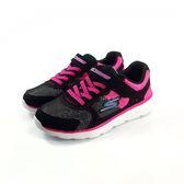 大童款 SKECHERS 81358L/BKHP 輕量透氣 慢跑鞋《7+1童鞋》B911 黑色