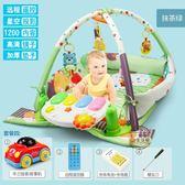 嬰兒健身架男孩女孩音樂游戲毯玩具寶寶腳踏鋼琴健力架·樂享生活館liv