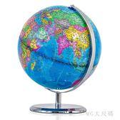 20cm學生用世界地球儀小號高清標準教學型兒童課桌擺放書房裝飾品 QQ6697『MG大尺碼』