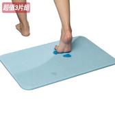 樂嫚妮 3入加大珪藻土吸水速乾地墊-60X39cm-藍藍