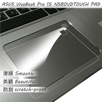【Ezstick】ASUS N580 N580V N580VD TOUCH PAD 觸控板 保護貼