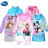 迪士尼兒童雨衣女童男童幼兒園寶寶防水厚雨披書包位小孩學生雨衣