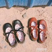 娃娃鞋 2020春季新款原宿軟妹小皮鞋復古圓頭娃娃鞋日系小清新文藝女單鞋 牛年新年全館免運