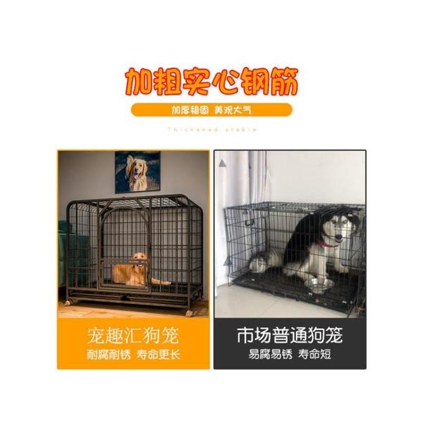 狗籠子小型犬中型犬室內帶廁所分離寵物柯基金毛家用狗窩狗狗圍欄