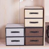雙12盛宴 可水洗防水棉麻布藝兩層抽屜式文胸內衣物襪子收納盒整理盒收納箱