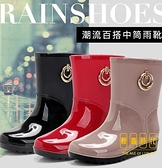 中筒雨鞋女士保暖加絨時尚水靴雨靴防滑防水膠鞋套鞋【輕奢時代】