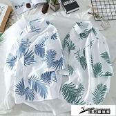 沙灘襯衫 夏威夷短袖花襯衫夏季潮流帥氣沙灘襯衣男港風洋氣百搭防曬上衣服 酷男
