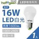 【中華豪井】16W 白光LED燈泡(1600lm) ZHEL-01-16WD 16瓦 ◎na2