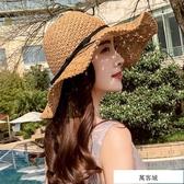帽子女夏天韓版百搭出游遮陽帽海邊沙灘帽可摺疊防曬手工編織草帽 萬客城