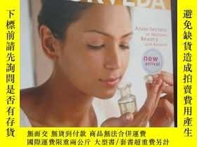 二手書博民逛書店AYURVEDA:Asian罕見Secrets of Welln