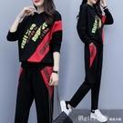 春秋2020新款韓版原宿風薄款衛衣運動服長袖嘻哈休閒套裝女兩件套 618購物節