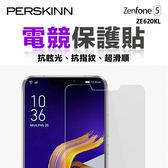 《PerSkinn》電競保護貼- ASUS Zenfone 5 ZE620KL