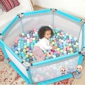 遊戲圍欄 寶寶遊戲圍欄兒童小孩兒童安全學步圍欄家用室內地上T 2色