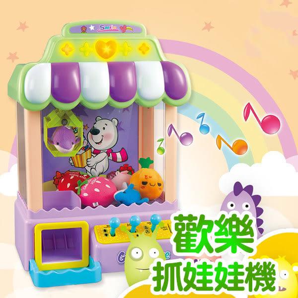 【888便利購】高仿真聲光迷你夾娃娃機(USB充電版)
