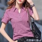 polo衫 2021夏裝新款韓版竹節棉短袖T恤女寬鬆翻領打底衫體恤polo衫上衣 快速出貨