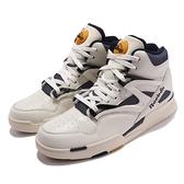 Reebok 休閒鞋 Pump Omni Zone II 米白 深藍 復古 籃球鞋 男鞋【ACS】 GY5301