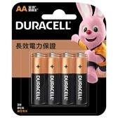 【永昌文具】DURACELL 金頂 鹼性 3號 電池 8顆入 /卡裝
