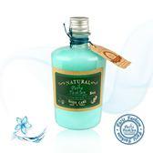 【paris fragrance巴黎香氛】海洋香氛身體乳250ml