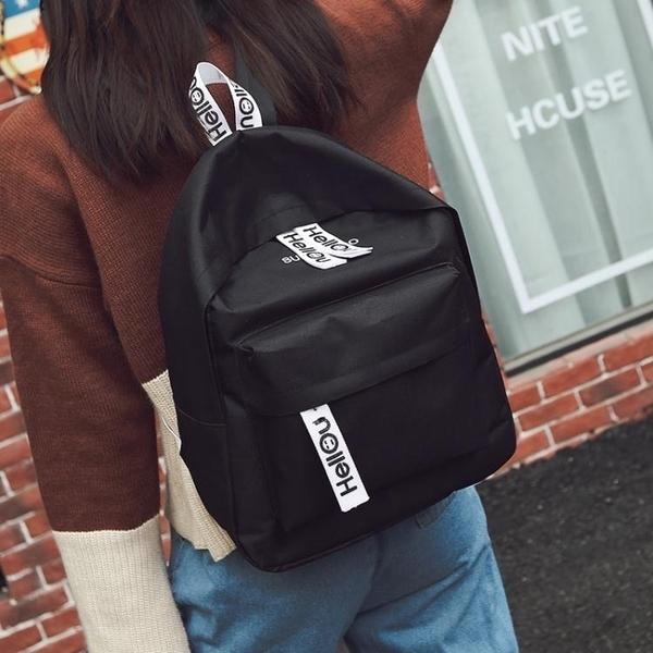 後背包/雙肩包新款男女正韓潮初中高中生雙肩包時尚簡約大容量背包學院【免運】