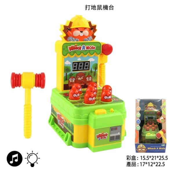瑪琍歐 Whack A Mole 二代打地鼠 玩具e哥 TOYeGO 玩具e哥