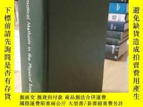 二手書博民逛書店Mathematical罕見Methods in the physical sciencesY354044 M