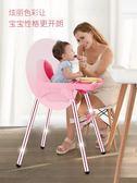 寶寶餐椅兒童便攜式吃飯座椅嬰兒
