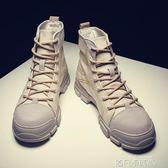 男士馬丁靴男冬季加絨棉鞋高筒鞋中邦帆布沙漠短靴子潮流工裝軍靴 依凡卡時尚