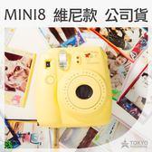 【東京正宗】 富士 Fujifilm instax mini8 拍立得 相機 小熊維尼 黃色 公司貨 卡通機