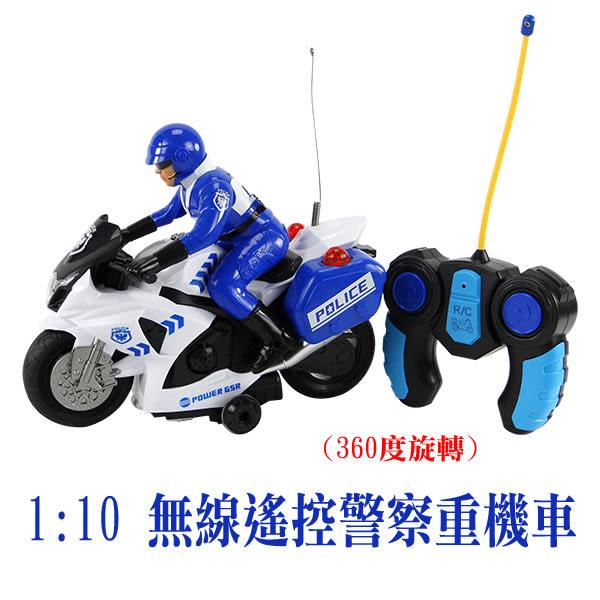 【888便利購】1:10 (8816)無線遙控警察重機車(360度旋轉)