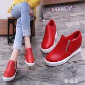 樂福鞋 夏季新款厚底內增高女鞋小白鞋一腳蹬懶人樂福鞋坡跟休閒單鞋潮 QG8012『優童屋』
