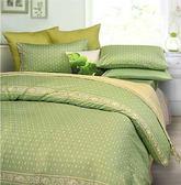 【金‧安德森】精梳棉《克里斯》四件式床組 (綠)