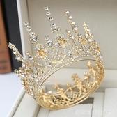 新款高端大氣巴洛克金色新娘頭飾皇冠公主王冠結婚婚紗配飾品 雙十二全館免運