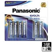 【2件超值組】PANASONIC EVOLTA鈦元素3號(6入)【愛買】