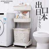 衛生間置物架多層廁所浴室收納洗澡洗手間神器落地式馬桶架子塑料 初色家居館