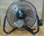 【台灣製造 伊娜卡12吋工業扇ST-1271】環電扇、電風扇桌扇、涼風扇工葉扇立扇【八八八】e網購