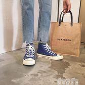 韓版情侶款簡約帆布鞋高筒夏季青年男女休閒潮流鞋子 麥琪精品屋