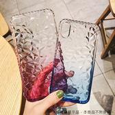 蘋果 iPhoneX iPhone8 Plus iPhone7 Plus 漸變鑽石紋 手機殼 保護殼 全包邊 軟殼 漸層 可掛繩