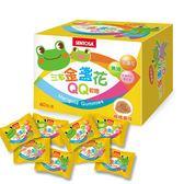 三多 金盞花QQ軟糖(40包/盒) 大樹