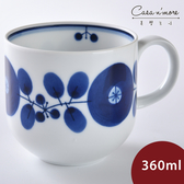Hakusan 白山陶 BLOOM 馬克杯 陶瓷杯 咖啡杯 茶杯 花圈 單花雙葉 360ml【Casa More美學生活】