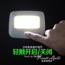 車載吸頂燈 汽車裝飾燈閱讀尾箱燈led車載室內吸頂充電照明加後中頂改裝專用 果果輕時尚