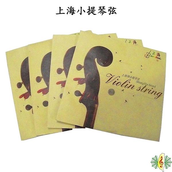 [網音樂城] 小提琴弦 上海 小提琴 套弦 德國 鋼絲 Violin string (一套4條)