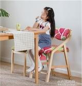 簡域學習椅餐椅小學生椅椅子實木可升降椅靠背椅書桌椅家用YXS 【快速出貨】