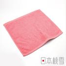 日本桃雪飯店方巾(珊瑚紅) 鈴木太太
