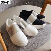 ★現貨★MIUSTAR厚底!寬版銀蔥繃帶造型厚底休閒運動鞋(共2色,35-41)【NG002225】