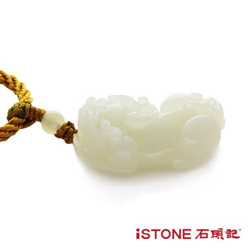 和田玉貔貅項鍊-迎富 【石頭記】