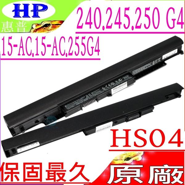 HP HS04 電池(原廠)-惠普 15-AF,15G-AD,15Q-AJ,15-AF100,15G-AD000,15G-AD105tx,15G-AD100,15G-AD110tx